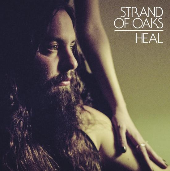 heal_cover