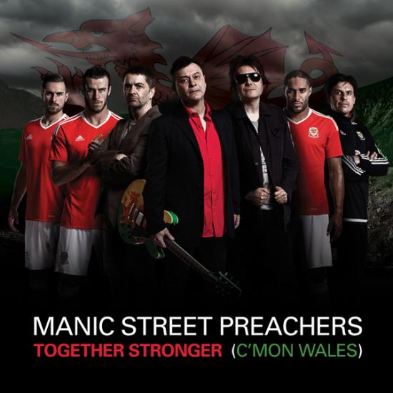 togetherstronger_manicstreetpreachers